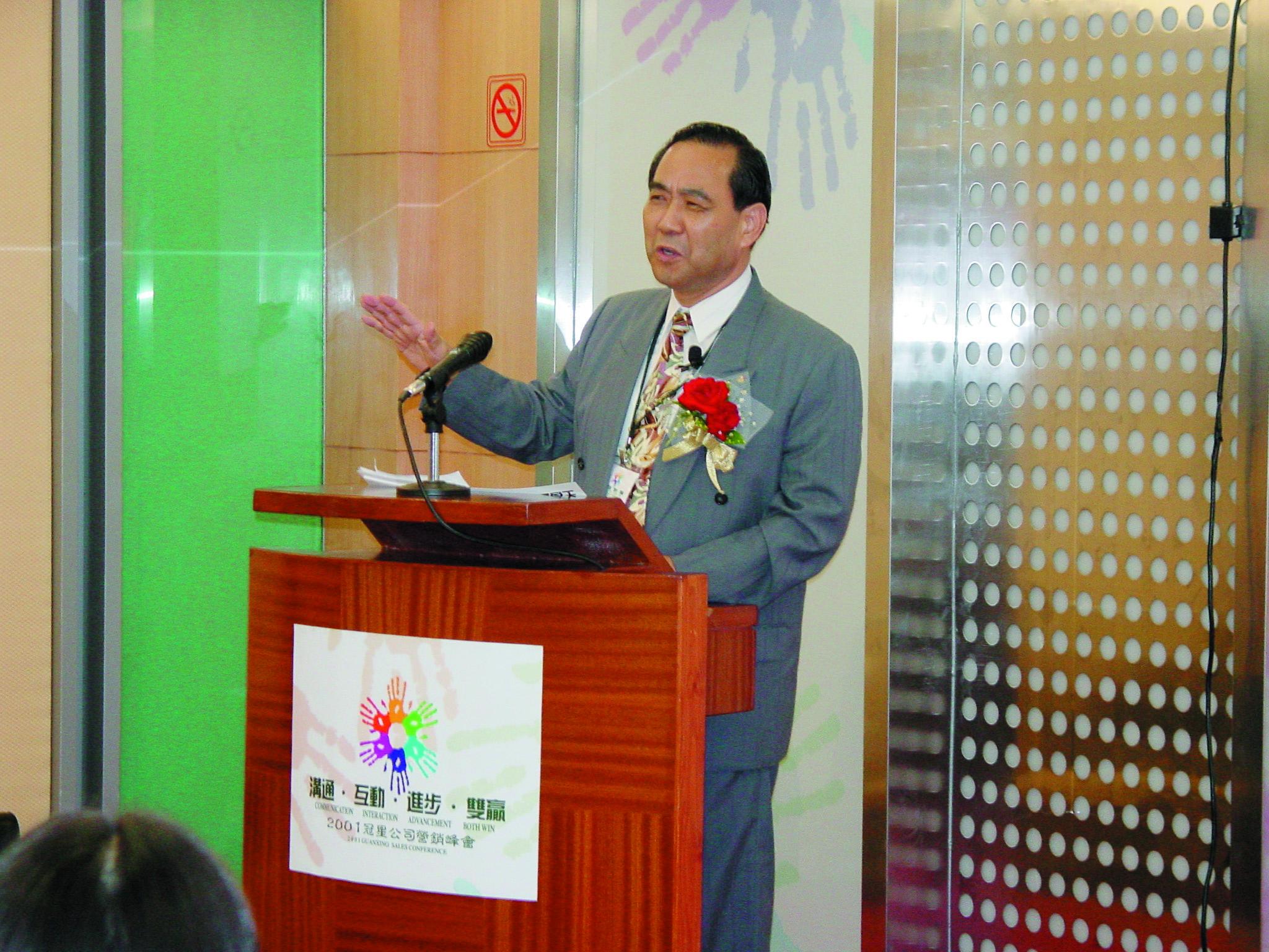 香港时政评论员叶振帮先生罗马利奥讲演