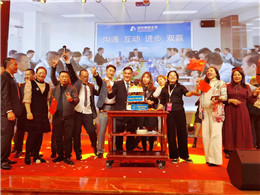 The 25th anniversary of Guanxing ceramic enterprise and Romario 2021 Marketing Summit successfully h
